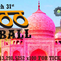 IS 183's Buckaroo Bollywood Ball