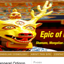 Epic of King Gesar